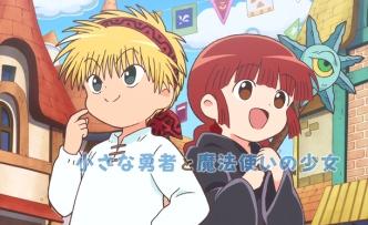 mahoujin-_guru-_guru-anime-image-004