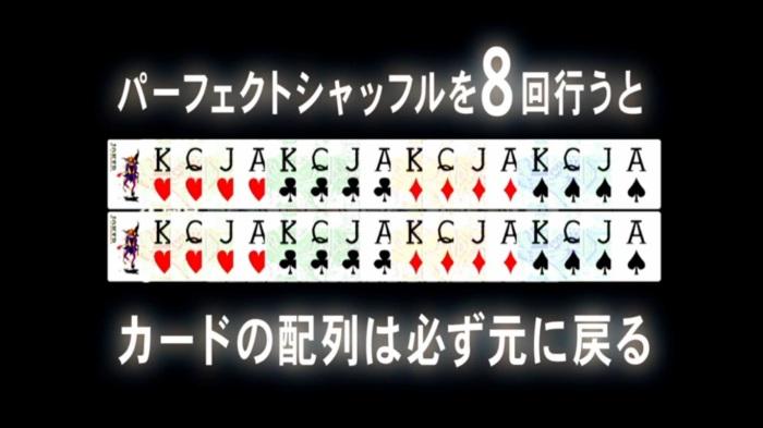 17 poker card order