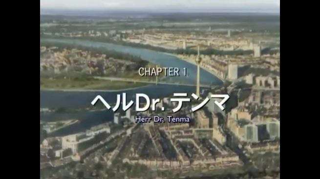 Monster chapter 1