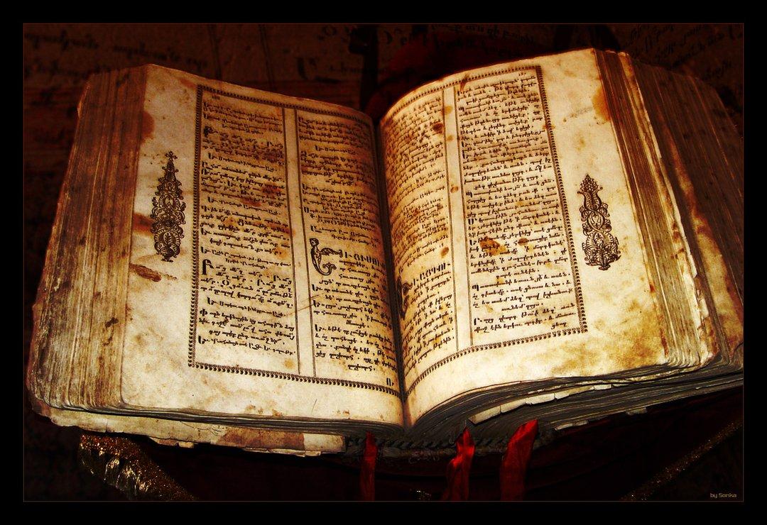 """Konak """"Kod Hilmije"""" Old_armenian_book_by_deviantik"""